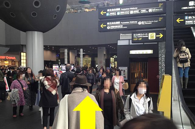 京都駅直結の京都っぽいランチ・茶そば甘味「中村藤吉」への写真付行き方道順04