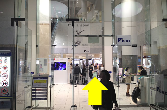 京都駅直結の京都らしいランチ・ゆば料理「松山」への写真付行き方道順08