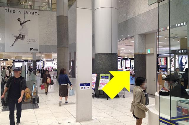 京都駅直結の京都らしいランチ・ゆば料理「松山」への写真付行き方道順09