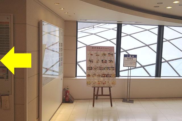 京都駅直結の京都らしいランチ・ゆば料理「松山」への写真付行き方道順11