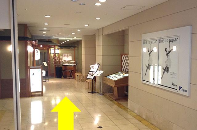 京都駅直結の京都らしいランチ・ゆば料理「松山」への写真付行き方道順12