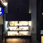 京都駅直結の京都っぽいランチ・京やさい料理「接方来」
