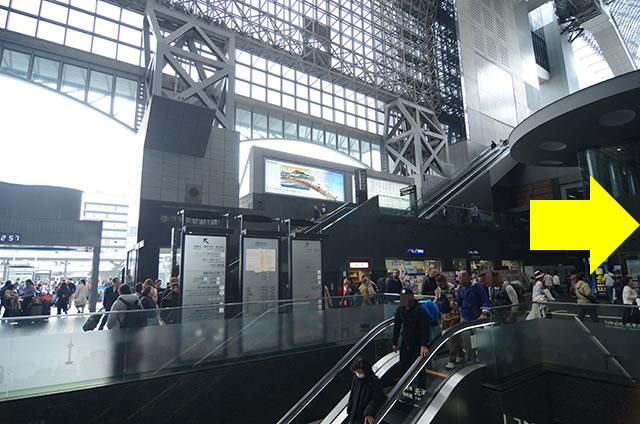 京都駅直結の京都らしいランチ・京やさい料理「接方来」への写真付行き方道順01