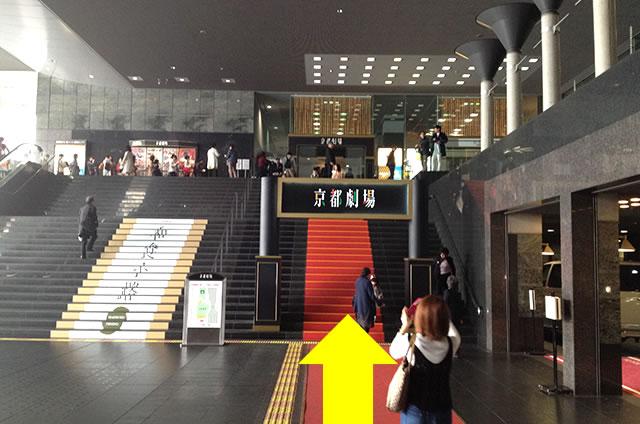 京都駅直結の京都っぽいランチ・京やさい料理「接方来」への写真付行き方道順04