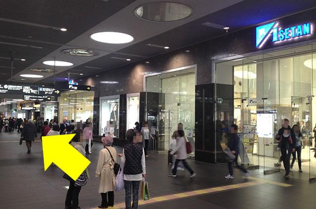 京都駅直結の京都っぽいランチ・茶そば甘味「中村藤吉」への写真付行き方道順07