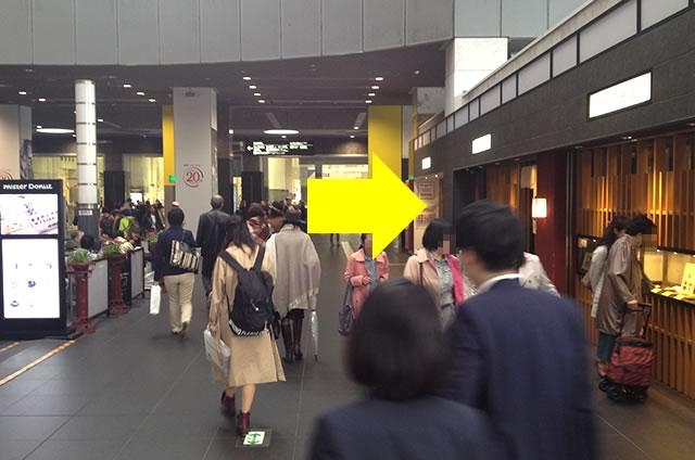 京都駅直結の京都っぽい宇治茶と京菓子「京都茶寮」への写真付行き方道順05