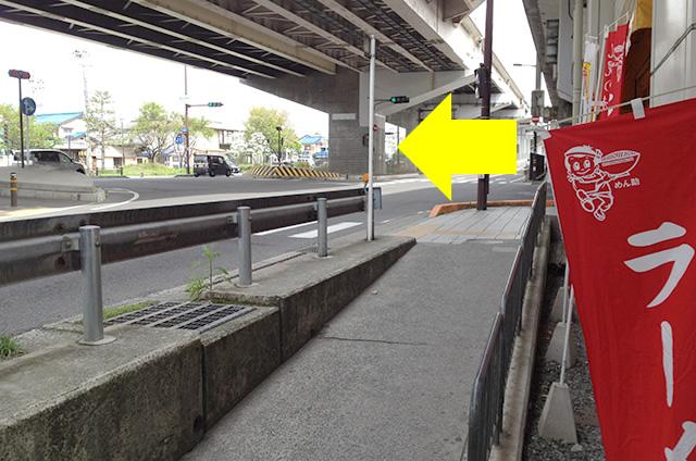 JR京都駅から映画「曇天に笑う」の聖地巡礼日吉東照宮への行き方04