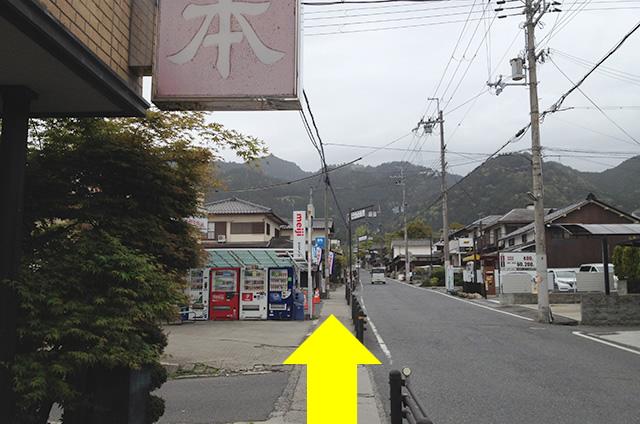 JR京都駅から映画「曇天に笑う」の聖地巡礼日吉東照宮への行き方12