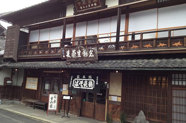 JR京都駅から映画「曇天に笑う」の聖地巡礼日吉東照宮への行き方17
