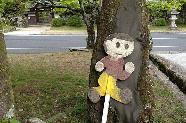 JR京都駅から映画「曇天に笑う」の聖地巡礼日吉東照宮への行き方20・飛び出し坊や
