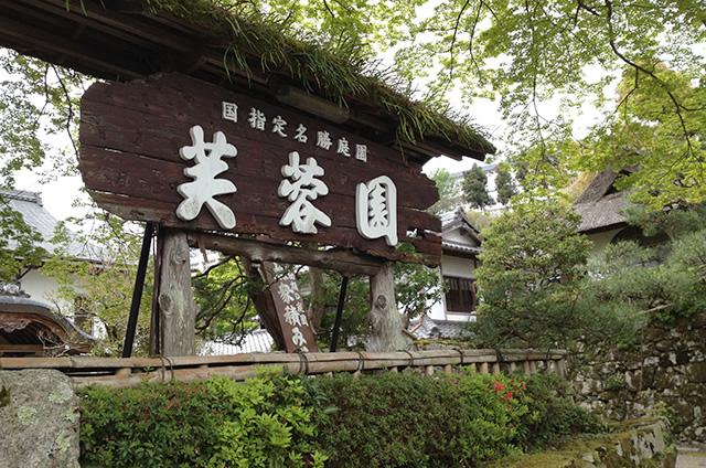JR京都駅から映画「曇天に笑う」の聖地巡礼日吉東照宮への行き方22
