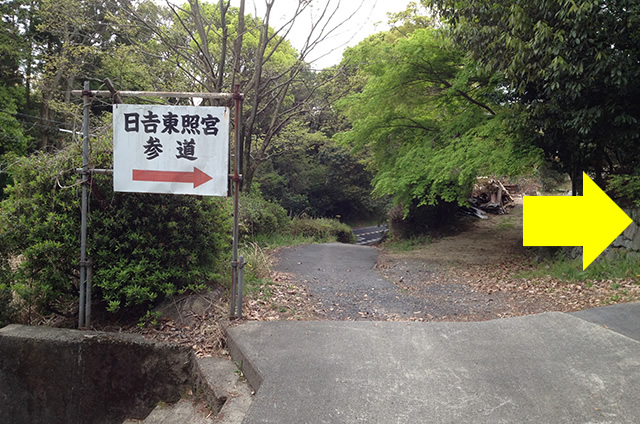 JR京都駅から映画「曇天に笑う」の聖地巡礼日吉東照宮への行き方33