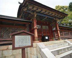 JR京都駅から映画「曇天に笑う」の聖地巡礼日吉東照宮への行き方35