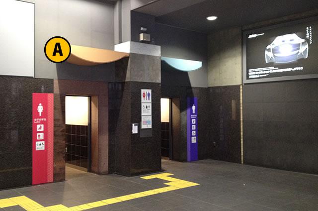 33・34番線、嵯峨野線トイレ