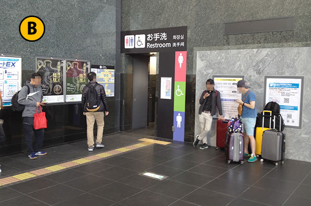 中央口(正面口・烏丸口)改札横のトイレ