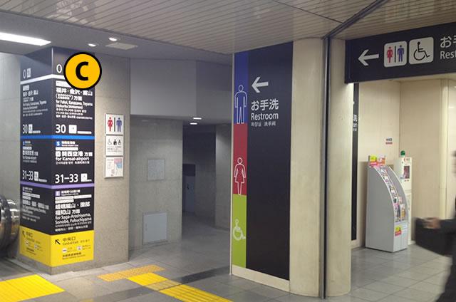 JR京都駅地下東口改札付近のトイレ