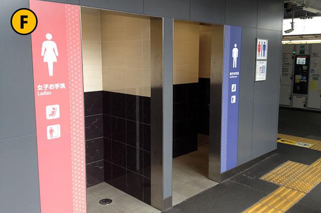 JR京都駅、8・9番線、奈良線トイレ