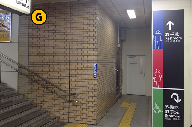 JR京都駅八条東口改札付近のトイレ