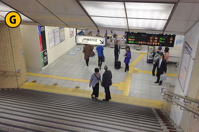 JR京都駅八条東口改札付近のトイレ行き方