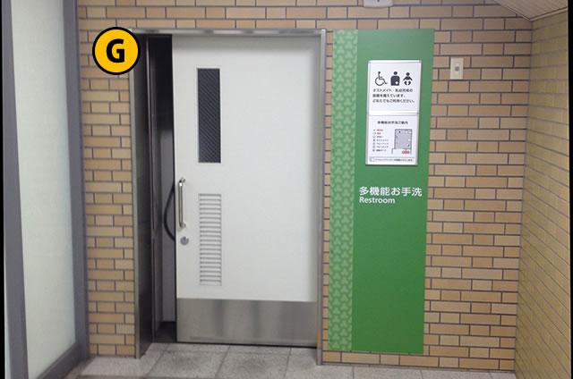 JR京都駅八条東口改札付近の多機能トイレ