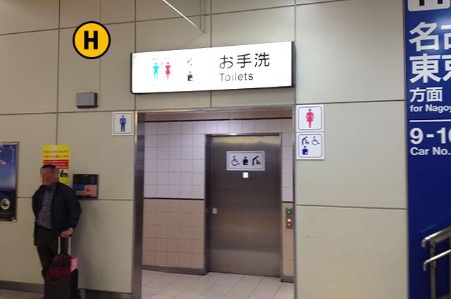 JR京都駅新幹線のコンコースのトイレ