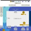 【地図・写真付】JR京都駅の喫煙所