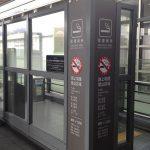 JR京都駅八条口南北自由通路のの喫煙所