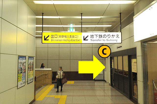 JR京都駅新幹線コンコースの喫煙所