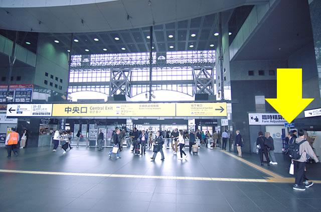 JR京都駅の中央口横のスタンプ置き場の行き方