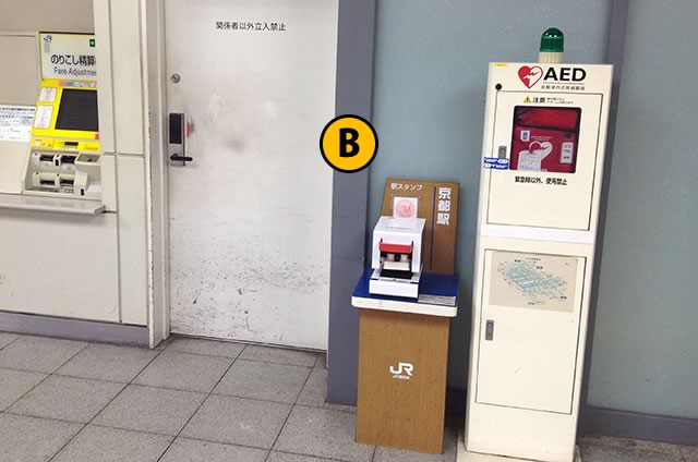 JR京都駅の八条東口のスタンプ置き場