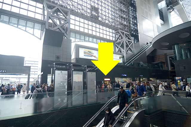 映画「旅猫レポート」のよーじやJR京都駅のよーじや中央口前店までの行き方