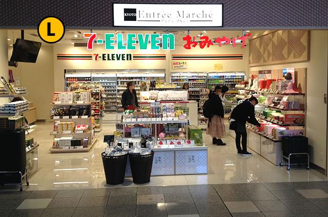 JR京都駅構内の7-ELEVEN おみやげ